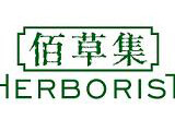 Logo Herborist